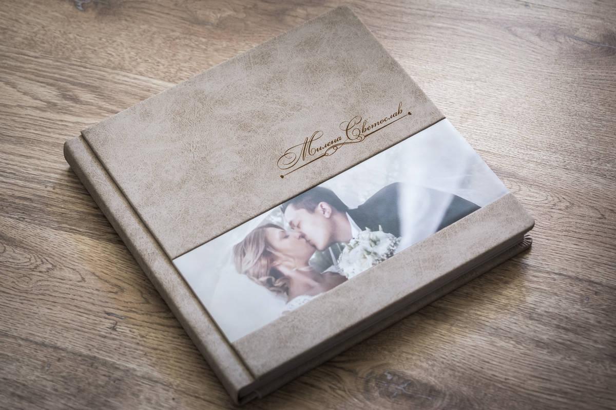 Луксозна фото книга и сватбена фотография от сватбен фотограф Иван Банчев