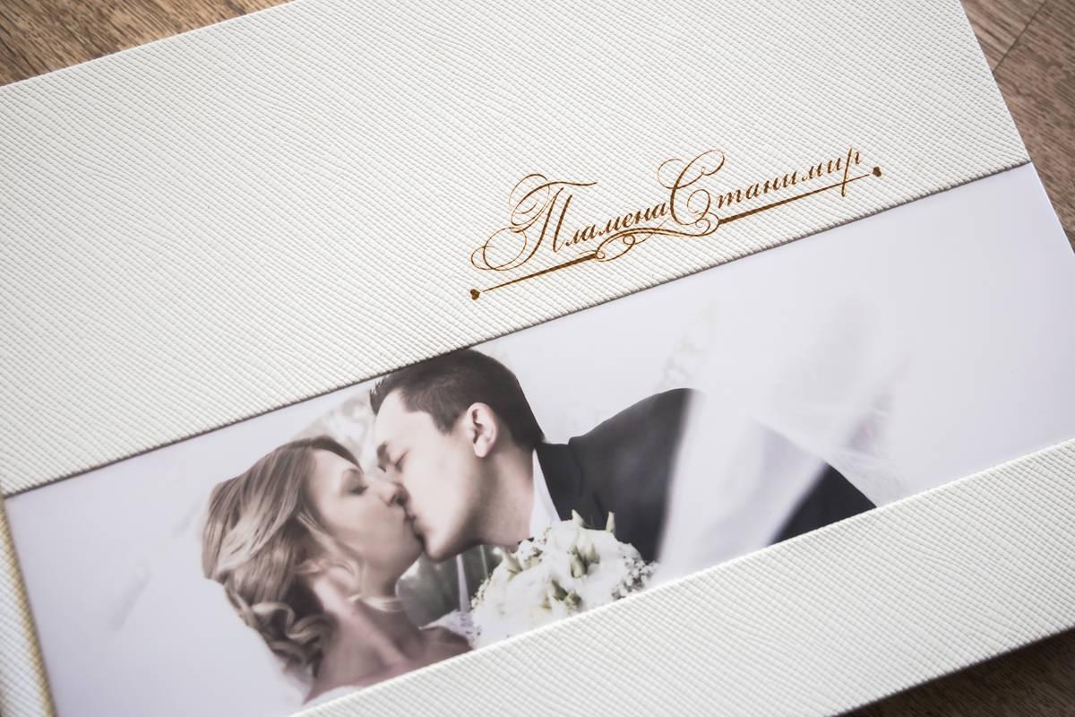 Луксозна фото книга от сватбен фотограф Иван Банчев