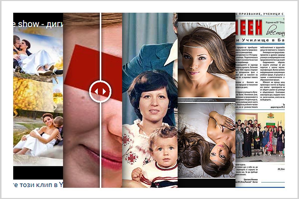Иван Банчев фотография,  Добър фотограф,  Професионален фотограф,  професионален ретуш,  слайдшоу,  реставрация на повредени снимки,  изработка на колаж,  професионален дизайн